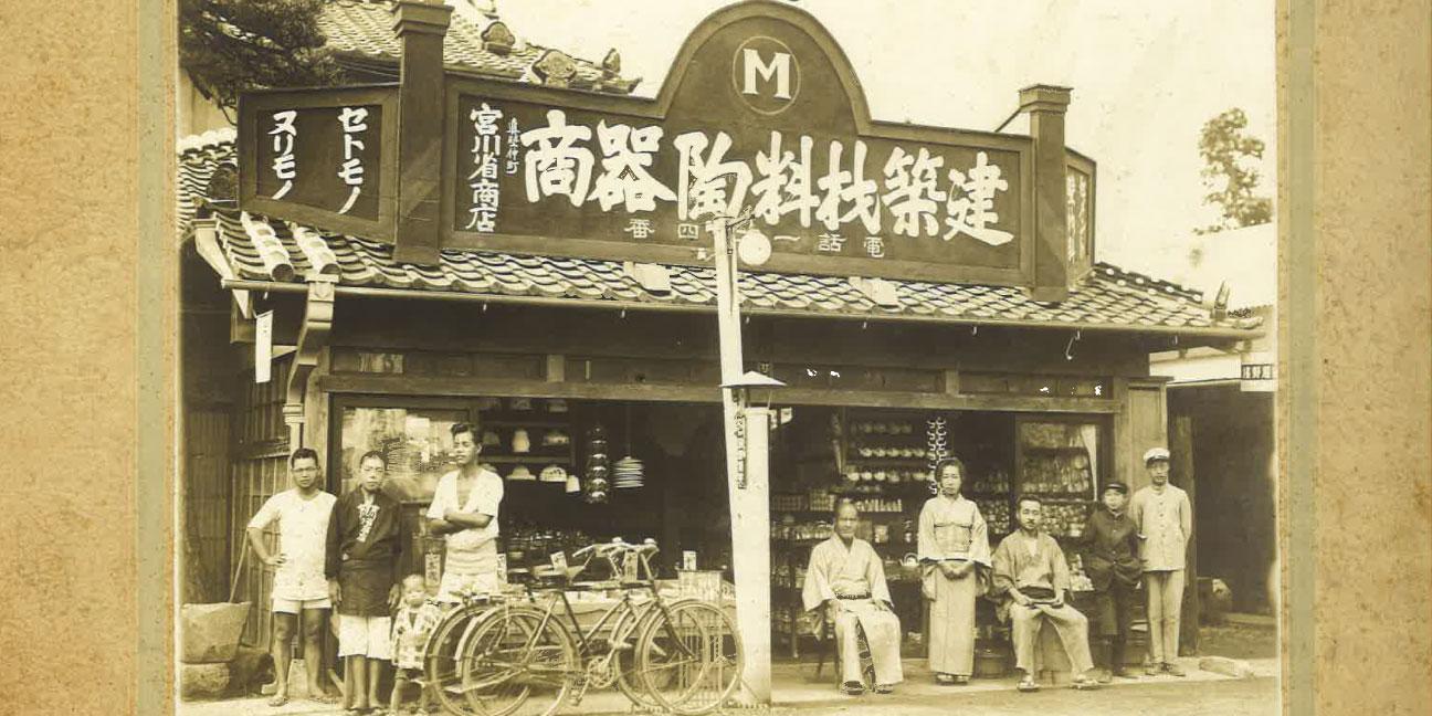 初代創業時の店構えの様子